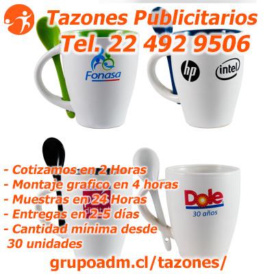 Tazones Ceramicos Promocionales Santiago